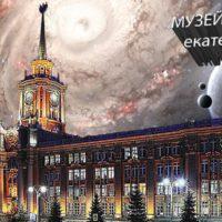 Творчество на тему Космоса и космонавтики