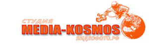 СТУДИЯ MEDIA-KOSMOS