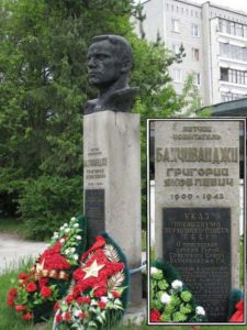 Екатеринбург космический. Бюст Бахчиванджи