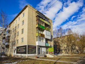 Екатеринбург космический. Улица Ракетная