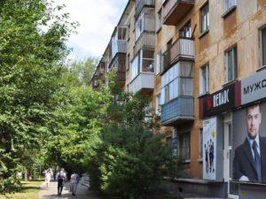 Екатеринбург космический. Улица Гагарина