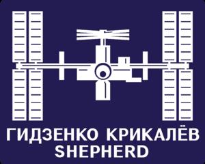 Логотип экспедиции МКС-1