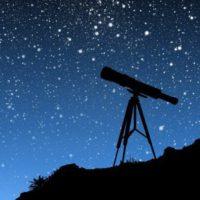 Интерактивные лекции на темы Космоса, уфологии, аномального