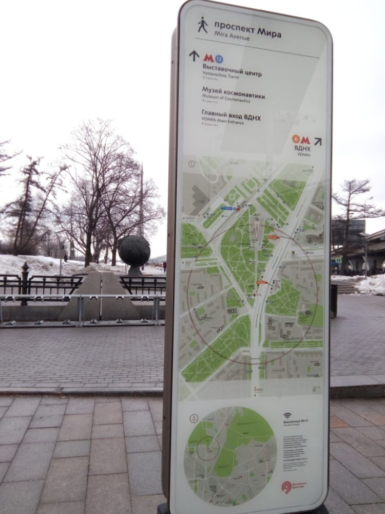Москва. Вход в Аллею Космонавтов и её карта.