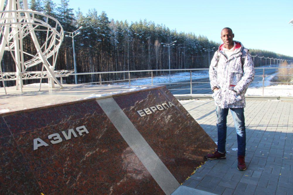Африканцы в Екатеринбурге
